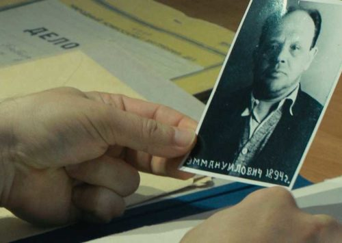 Documentary About Isaac Babel Now Can Be Seen Online