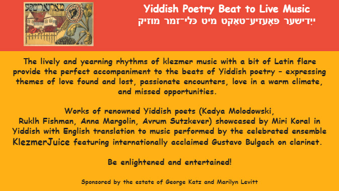 This Sunday in Venice - Yiddish Poetry Beat