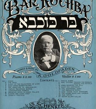 "July 24: Abraham Goldfaden, the ""father of modern Yiddish theater,"" was born in Russia"