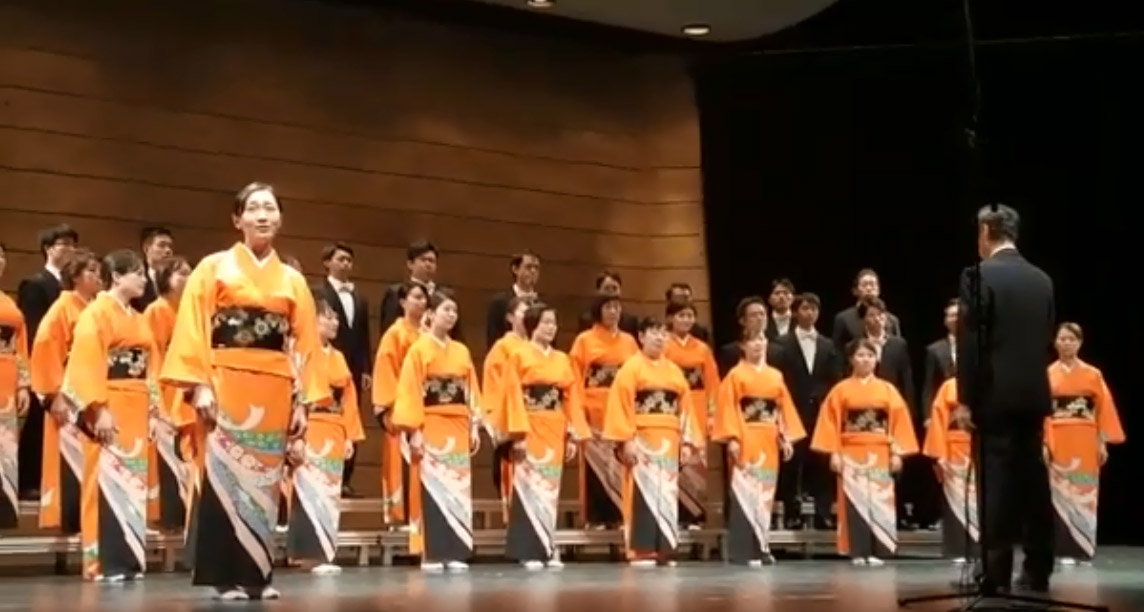 "Japanese Choir singing ""My Yiddishe Mame"""