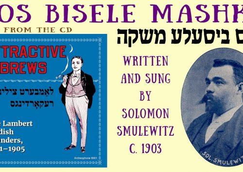 A Bizele Masheke, a 'shikers' (drunk's) song with translation