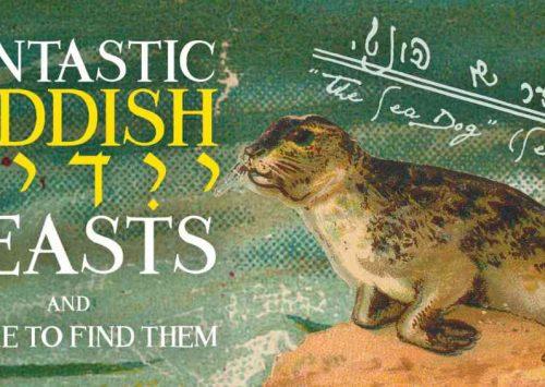 Yiddish Animals Quiz