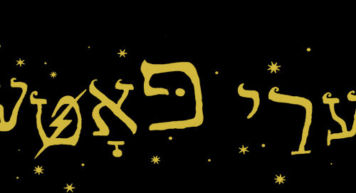 """Harry Potter"" series receives official Yiddish translation"