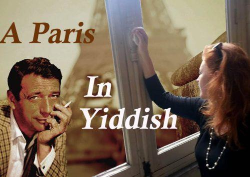 Vira Lozinsky sings a love song to Paris