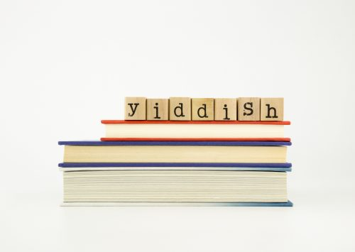 YAAANA: Announcing our Intensive Winter Yiddish Language Program and Other new Events